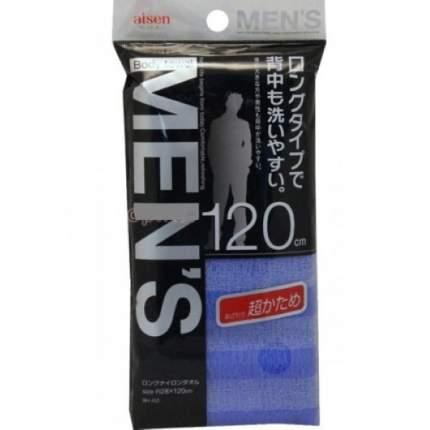 Мужская мочалка для тела AISEN Mens сверхжесткая, удлиненная, 28 х 120 см