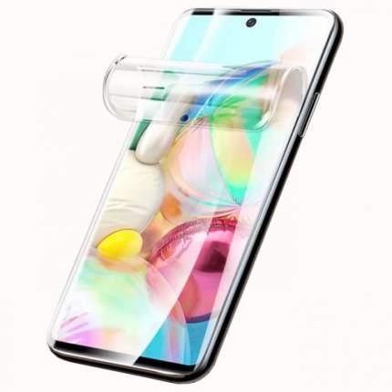 Гидрогелевая защитная плёнка Rock для Samsung Galaxy A71 (Прозрачная)