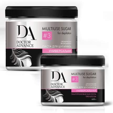 Паста для шугаринга DOCTOR ADVANCE #3 multiuse sugar, универсальная  650 гр
