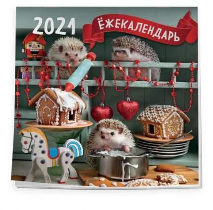 Ёжекалендарь (пряничные домики). Календарь настенный на 2021 год (300х300)