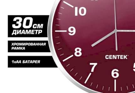 Часы настенные Centek СТ-7100 красные