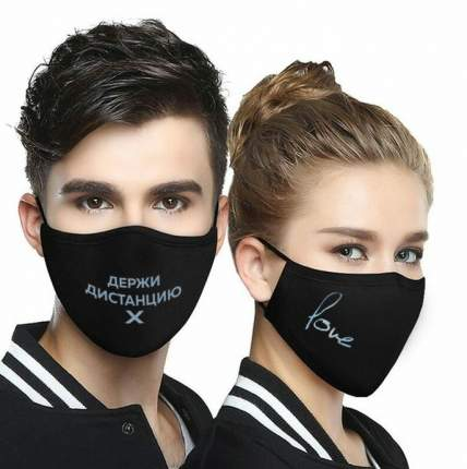 Многоразовая защитная маска OPS в ассортименте 10 шт.