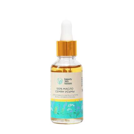Масло усьмы Beauty 365 Usma Oil