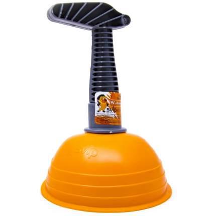 Вантуз SVIP SV3214 оранжевый/чёрный