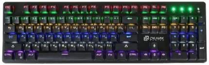 Игровая клавиатура OKLICK 990G Black