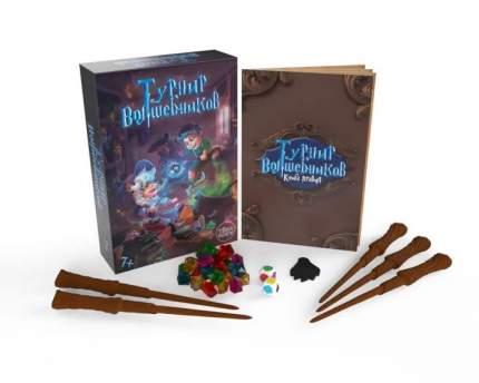 Игра настольная ND Play. Турнир волшебников, NDP-G011