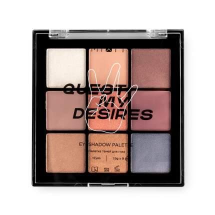 Палетка теней Mixit Quest My Desires Eye Shadow Palette 1,9х9 г