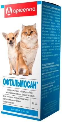 Капли глазные для кошек и собак Api-San Офтальмосан, 15 мл