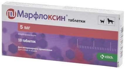 Марфлоксин таблетки 5 мг, 10 шт.