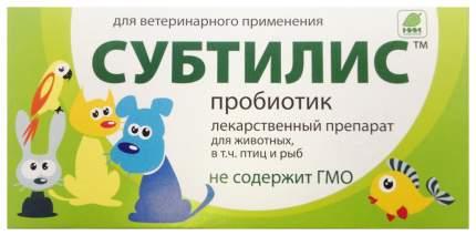 Субтилис-Ж мини суспензия для приема внутрь для животных, туба 1 мл