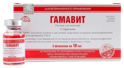 Раствор для инъекций для кошек и собак МИКРО-ПЛЮС Гамавит, 10 мл, упак 5 фл. Поштучно