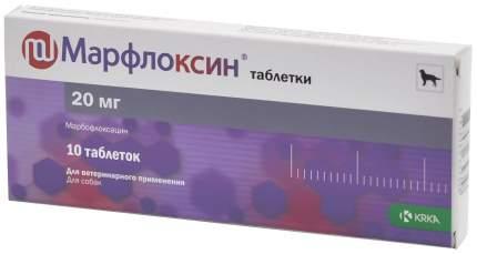 Марфлоксин таблетки 20 мг, 10 шт.