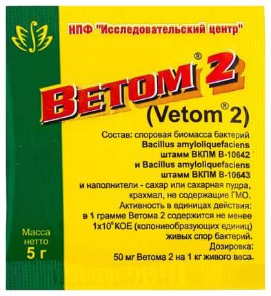 Ветом 3 порошок для орального применения, 5 г
