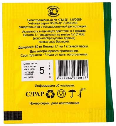 Порошок-пробиотик Ветом 1.1, 50 г