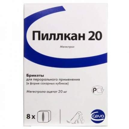 Пиллкан - 20, кубики сахарные, уп. № 8