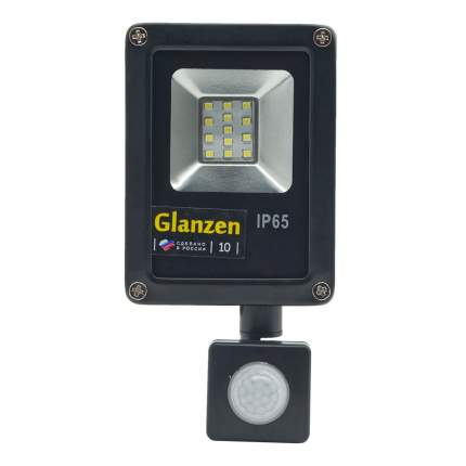 Светодиодный прожектор c датчиком движения GLANZEN 10 Вт FAD-0017-10