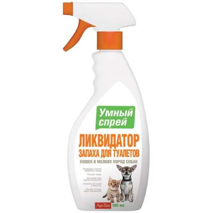 Ликвидатор запаха для туалета кошек и мелких пород собак Api-San Умный спрей, 500мл