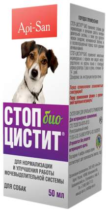 Стоп-Цистит Био Суспензия для собак Api-San, 50 мл