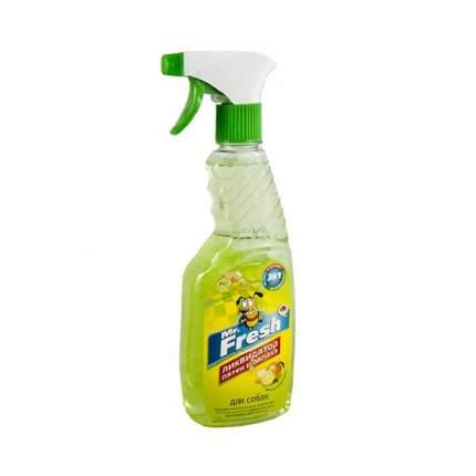 Ликвидатор пятен и запаха для собак Mr.Fresh 3 в 1, спрей, 500мл
