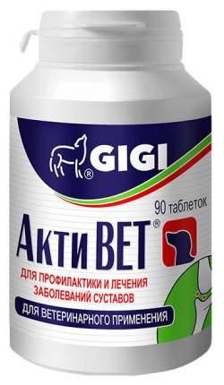 Gigi АктиВЕТ хондропротектор с противовоспалительным и обезболивающим действием 90 таб