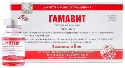 Гамавит иммуномодулирующее средство, 6 мл, Микро-плюс