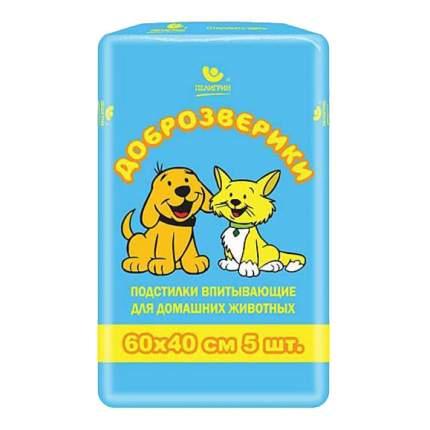 Пеленки для домашних животных Доброзверики 40*60см П60х402, 5шт