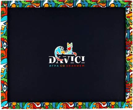 Фирменная рамка для пазлов DaVICI мини