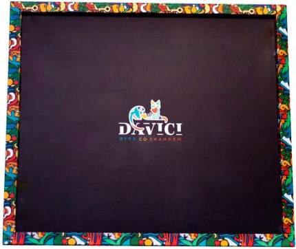 Фирменная рамка для пазлов DaVICI большая