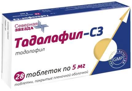 Тадалафил-СЗ таблетки, покрытые пленочной оболочкой 5 мг №28
