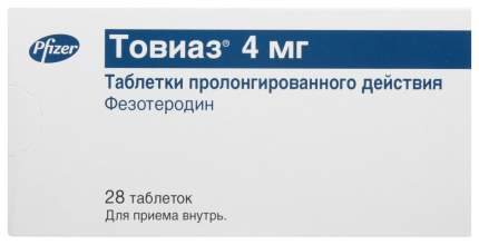 Товиаз таблетки пролонг. 4 мг 28 шт.