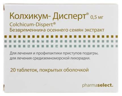 Колхикум-дисперт таблетки, покрытые оболочкой 0,5 мг 15,6 мг №20