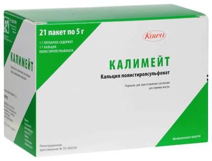 Калимейт порошок д/пригот.суспензия д/приема внутрь 5 г 21 шт.