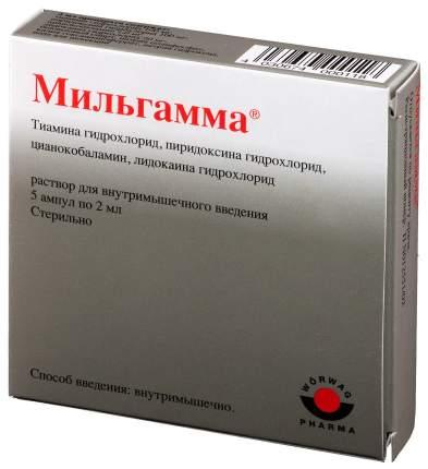 Мильгамма раствор для в/м введ.амп.2 мл №5