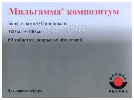 Мильгамма композитум таблетки, покрытые оболочкой №60