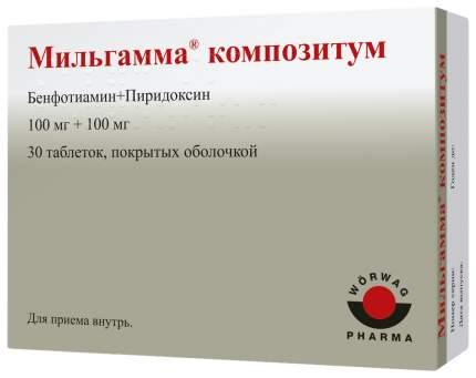 Мильгамма композитум таблетки, покрытые оболочкой 30 шт.