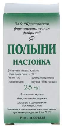 Полынь настойка фл.25 мл