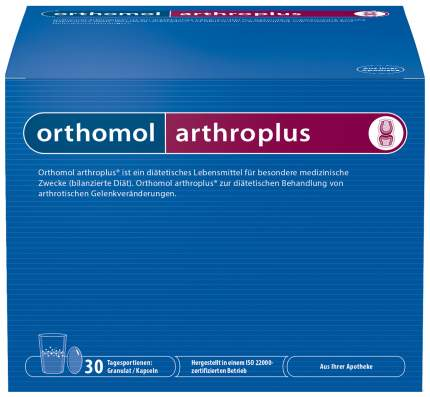 Ортомол Артро Плюс порошок+капсулы 30 шт.