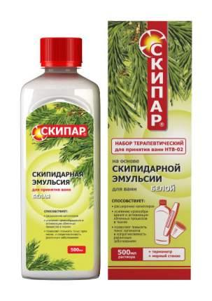 Скипар Набор терапевтический для ванн НТВ-02 эмульсия Белая 500 мл