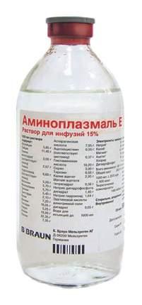 Аминоплазмаль Е 15% раствор для инф бут.500 мл 10 шт.