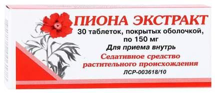 Пиона экстракт тб.п/о 150 мг 30 шт.