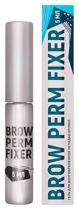 Гель для ламинирования бровей Innovator Cosmetics Brow Perm Fixer, 5 мл