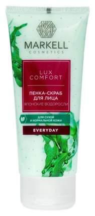 Скраб для лица Markell Lux Comfort Японские водоросли 100 мл