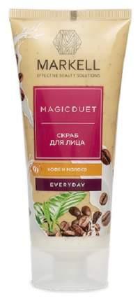 Скраб для лица Markell Magic Duet Кофе и молоко 100 мл