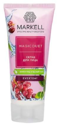 Скраб для лица Markell Magic Duet Виноград и белый чай 100 мл