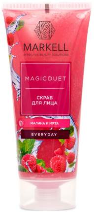 Скраб для лица Markell Magic Duet Малина и мята 100 мл