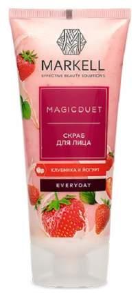 Скраб для лица Markell Magic Duet Клубника и йогурт 100 мл