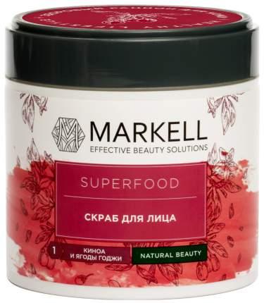 Скраб для лица Markell Superfood 100 мл
