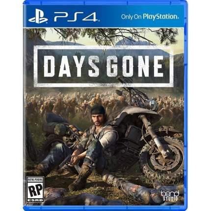 Игровая приставка Sony PlayStation 1TB DG/GOW/TLOU/PS Plus 3мес. (CUH-2208B)