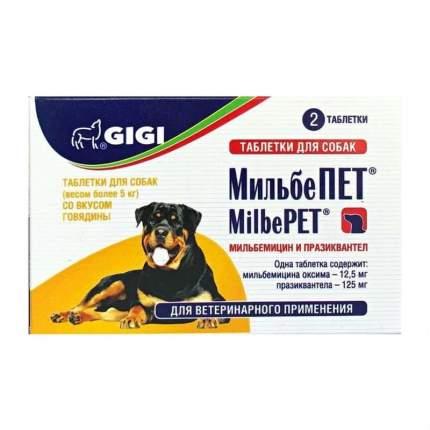 Антигельминтик для собак GiGi МильбеПет, вес более 5 кг, 2 шт