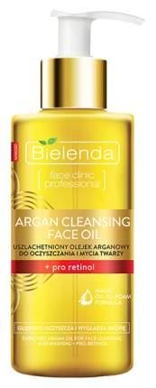 Масло для лица Bielenda Argan Cleansing140 мл